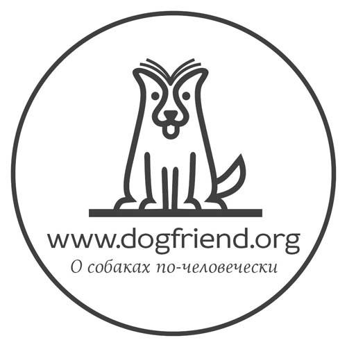Наклейка с логотипом Догфренд Паблишерс. О собаках по-человечески